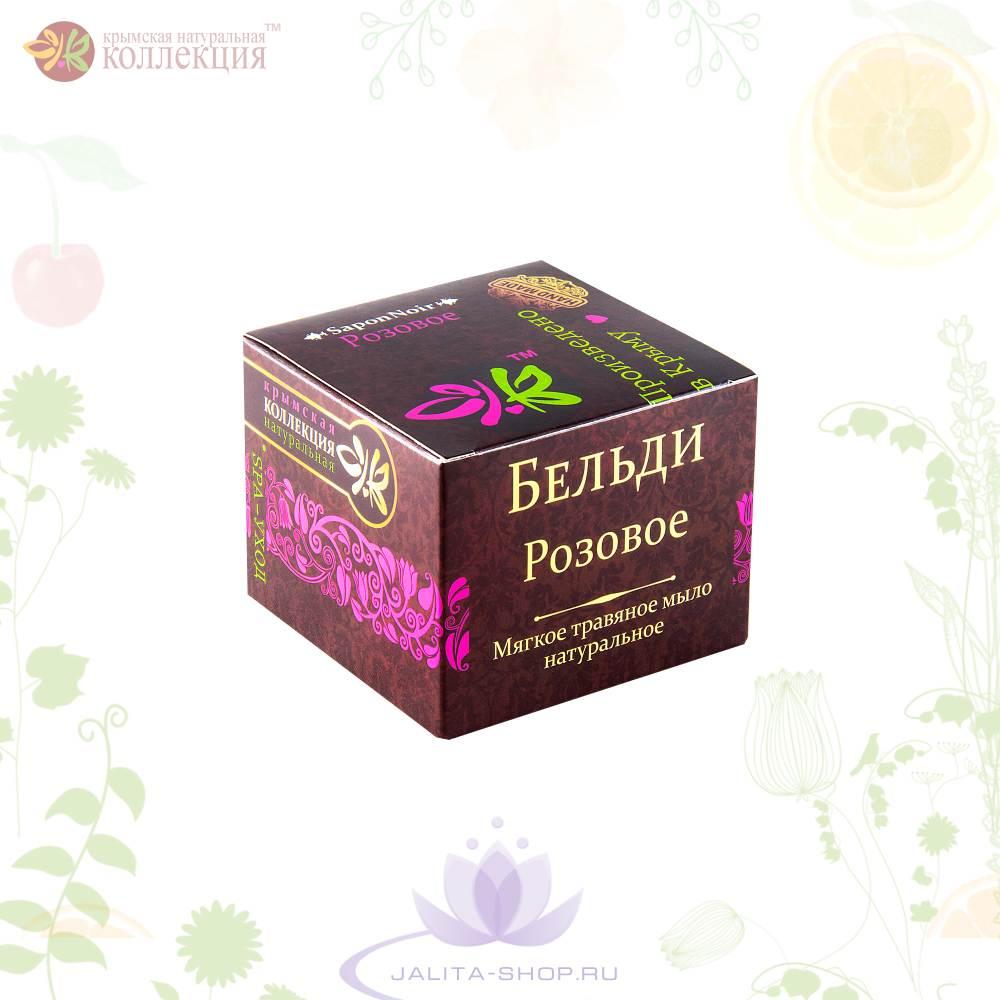 Розовое мыло Бельди Роза 120 гр - Купить оптом в Крыму