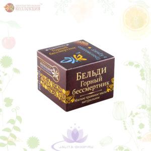 mylo-beldi-gornyiy-bessmertneyk-120-gr-krymskaya-naturalnaya-kollektsiya-kosmetika
