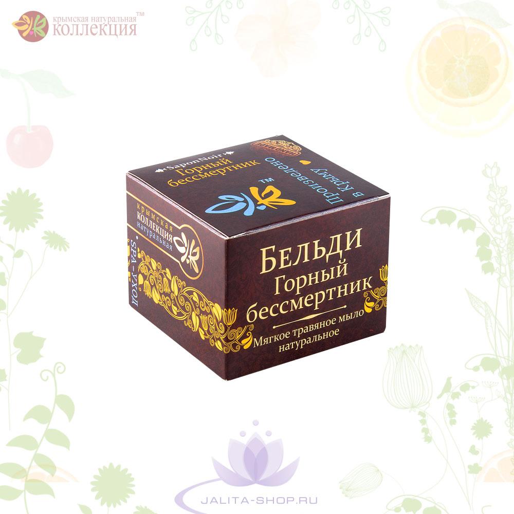 Мыло бельди «Горный Бессмертник» 120 гр