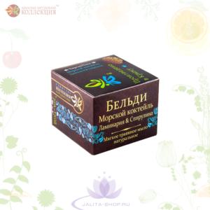Купить оптом в Крыму: Бельди Морской Коктейль 120 гр