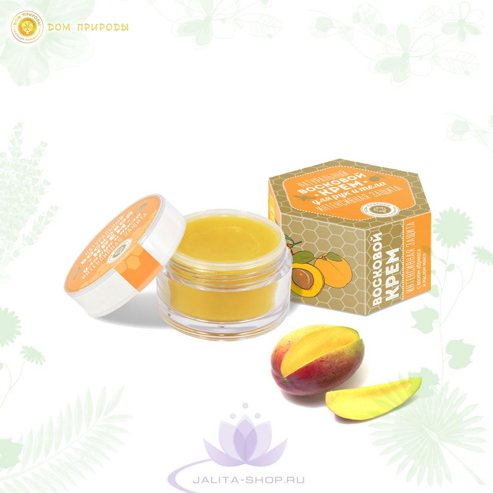 Крымская косметика - Восковой крем «Интенсивная защита» абрикос и манго 50 мл