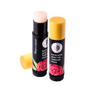 Крымская косметика - Бальзам для губ Чайная Роза