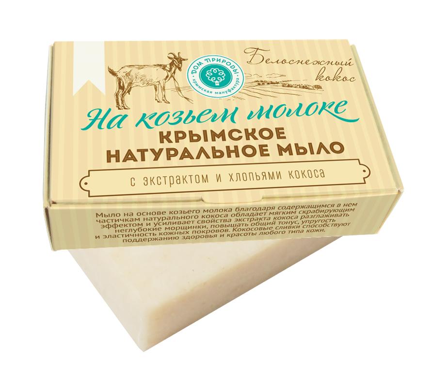 Крымское натуральное мыло Белоснежный Кокос - купить оптом и розницу