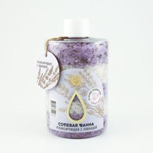 Соль морская Релаксирующая с лавандой