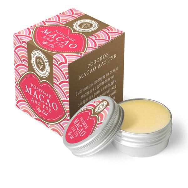 Екпить натуральное крымское масло для губ Розовое