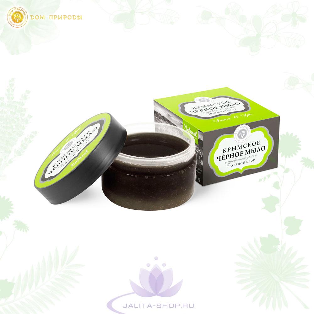 Крымское чёрное мыло «Травяной сбор» 270 гр
