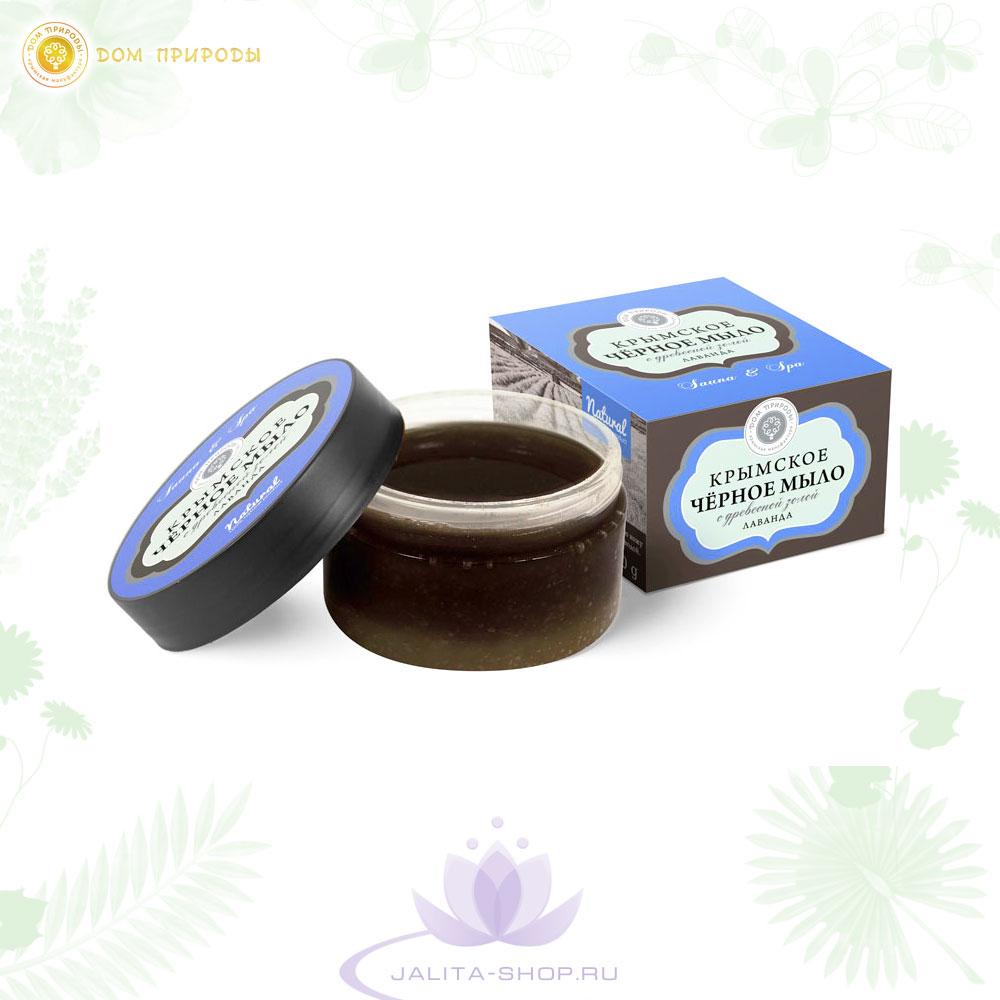 Крымское чёрное мыло «Лаванда» 270 гр