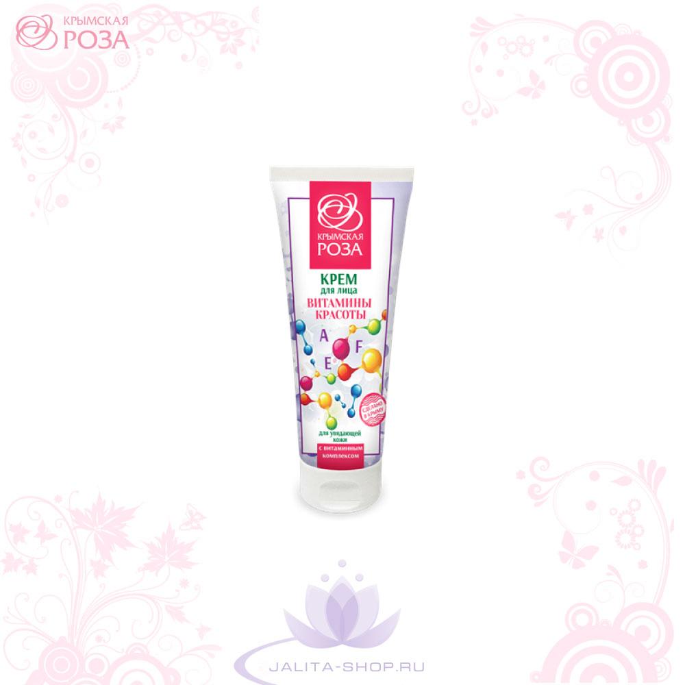 Крем питательный для увядающей кожи «Витамины Красоты» 75 мл
