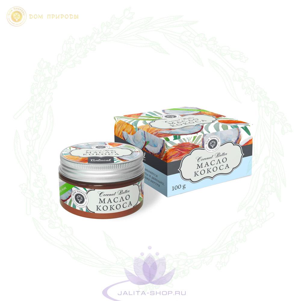 Кокосовое масло (крымская косметика)