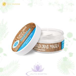 Натуральная маска для волос Кокосовая после мытья волос
