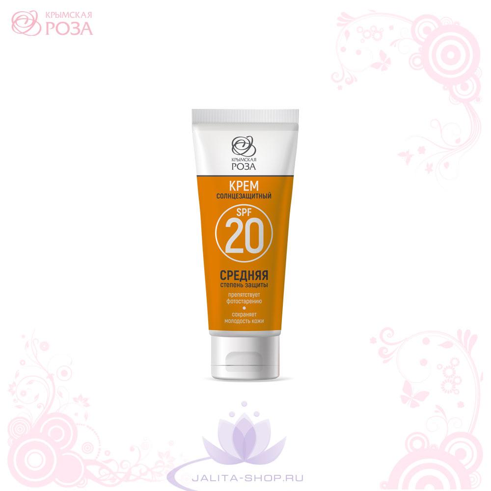 Крем солнцезащитный SPF-20