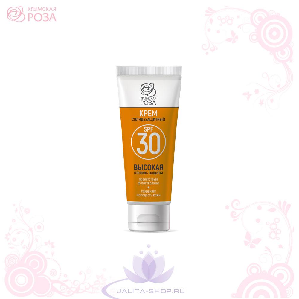 Крым купить косметику - Крем солнцезащитный SPF30