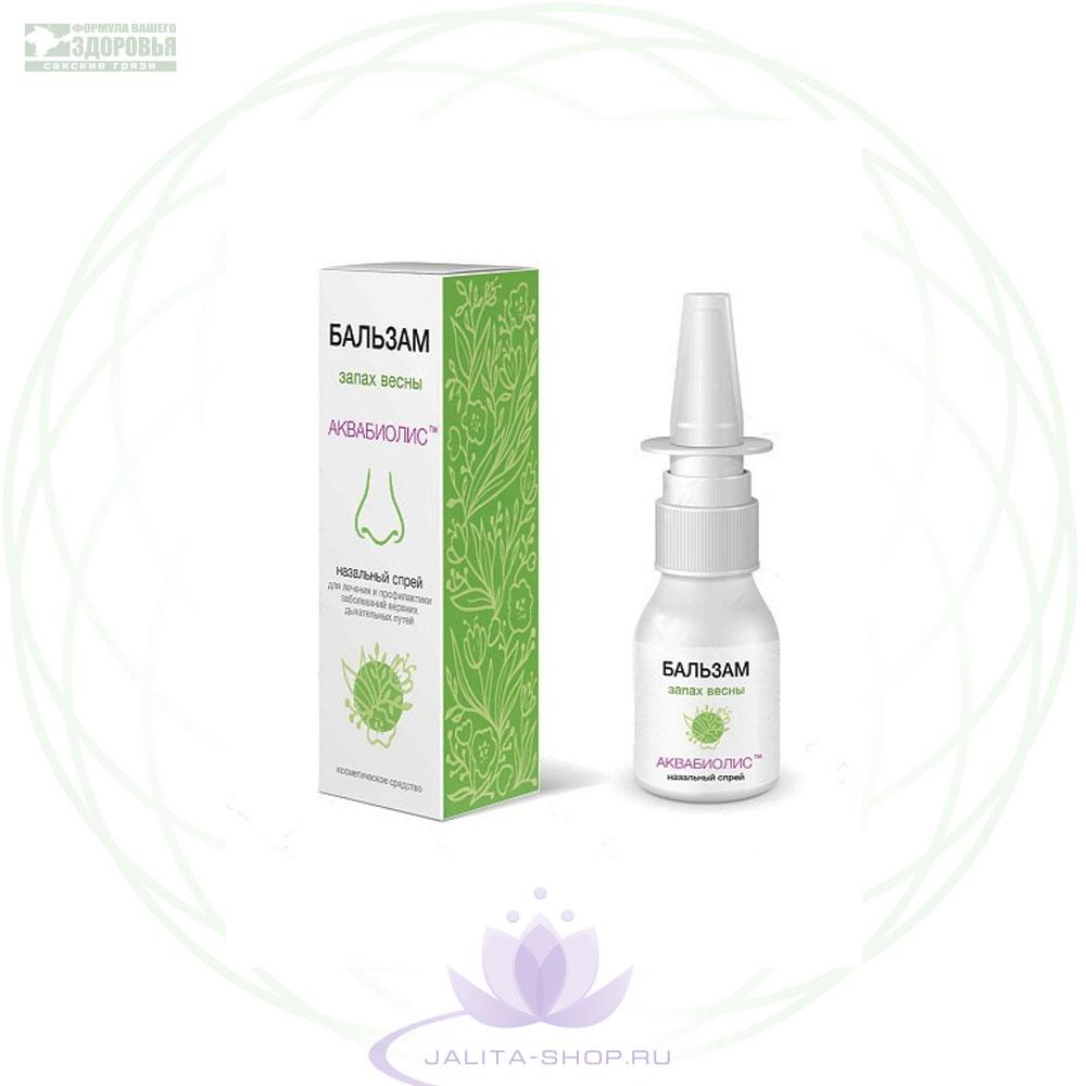 Бальзам для носа «Запах весны». Аквабиолис 30 мл