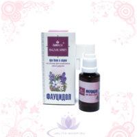 Бальзам-спрей Фауцидол при боли в горле