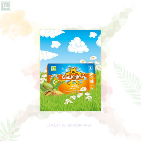Купить детское мыло Сашенька - Царство Ароматов - Крым