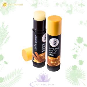 Дикий мёд – это ароматный медовый бальзам