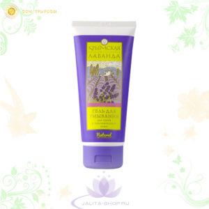 Крымская лаванда - Гель для умывания для сухой и чувствительной кожи