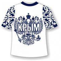 Футболка Хохлома Крым Синяя