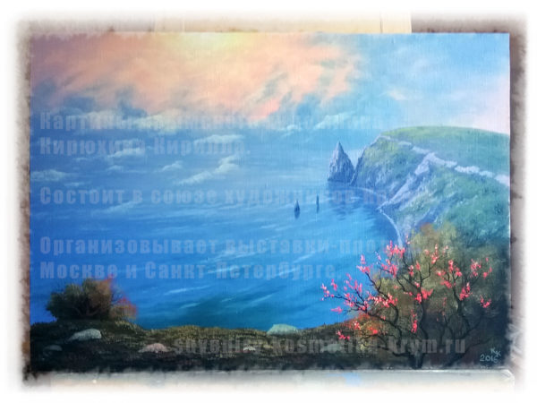 Фиолент. Картина Кирилла Кирюхина - купит картины крымские пейзажи