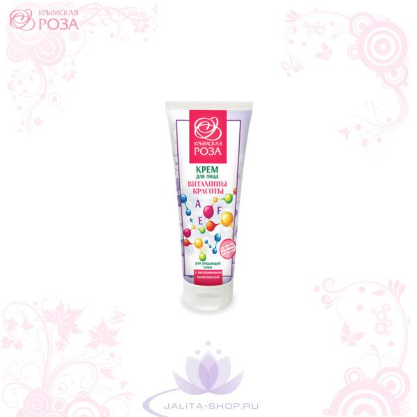 Крем для увядающей кожи «Витамины Красоты» 75 мл