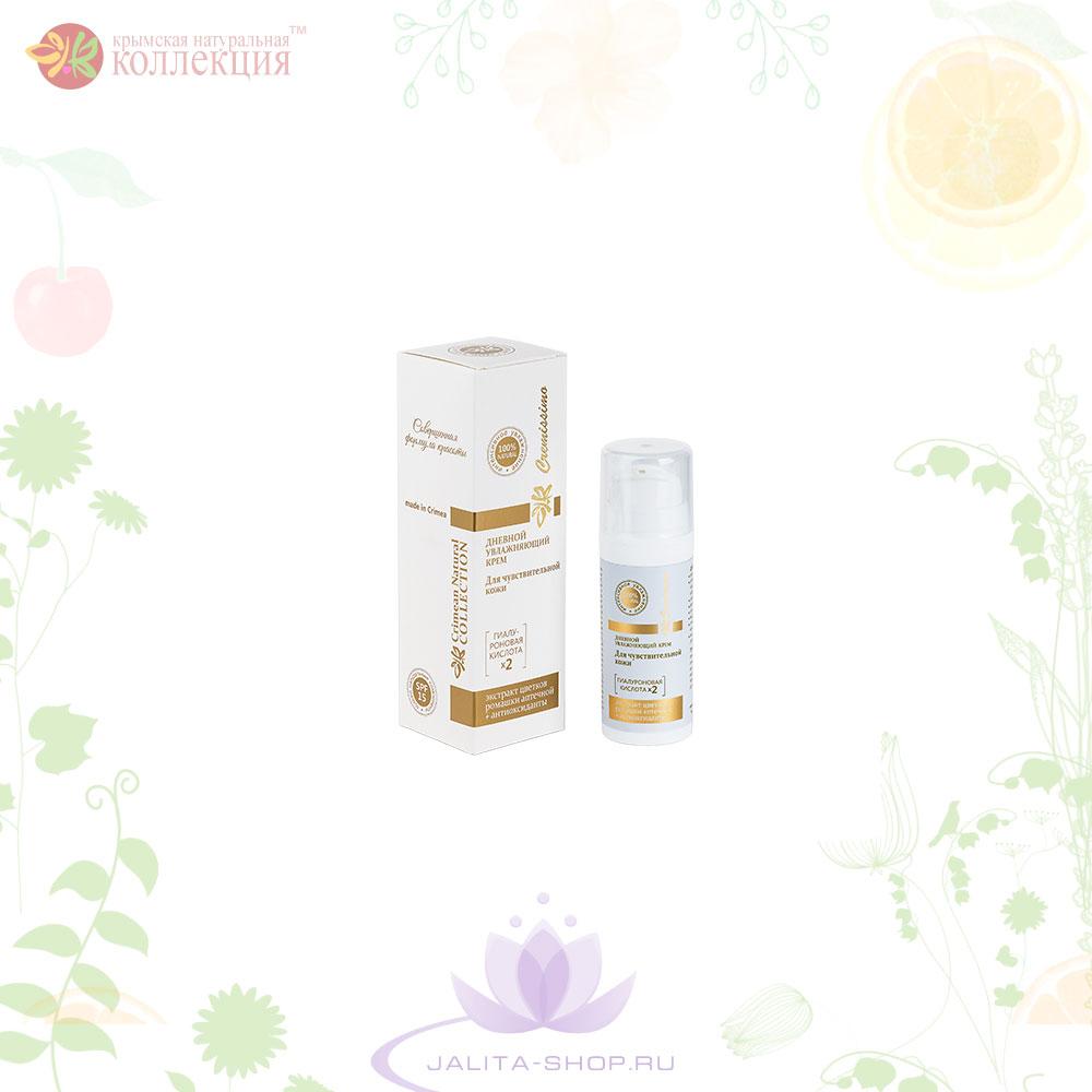Крем для лица для чувствительной кожи (дневной)