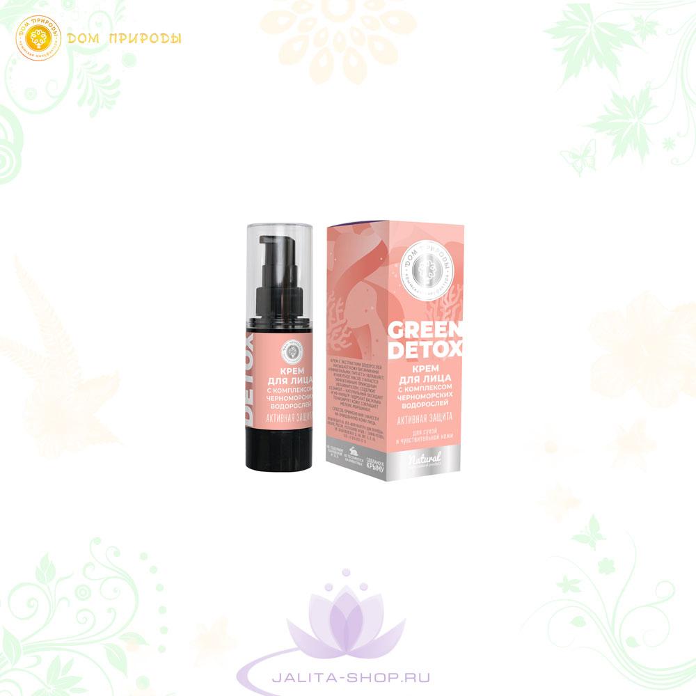 Крем для лица для сухой и чувствительной кожи «Активная защита»