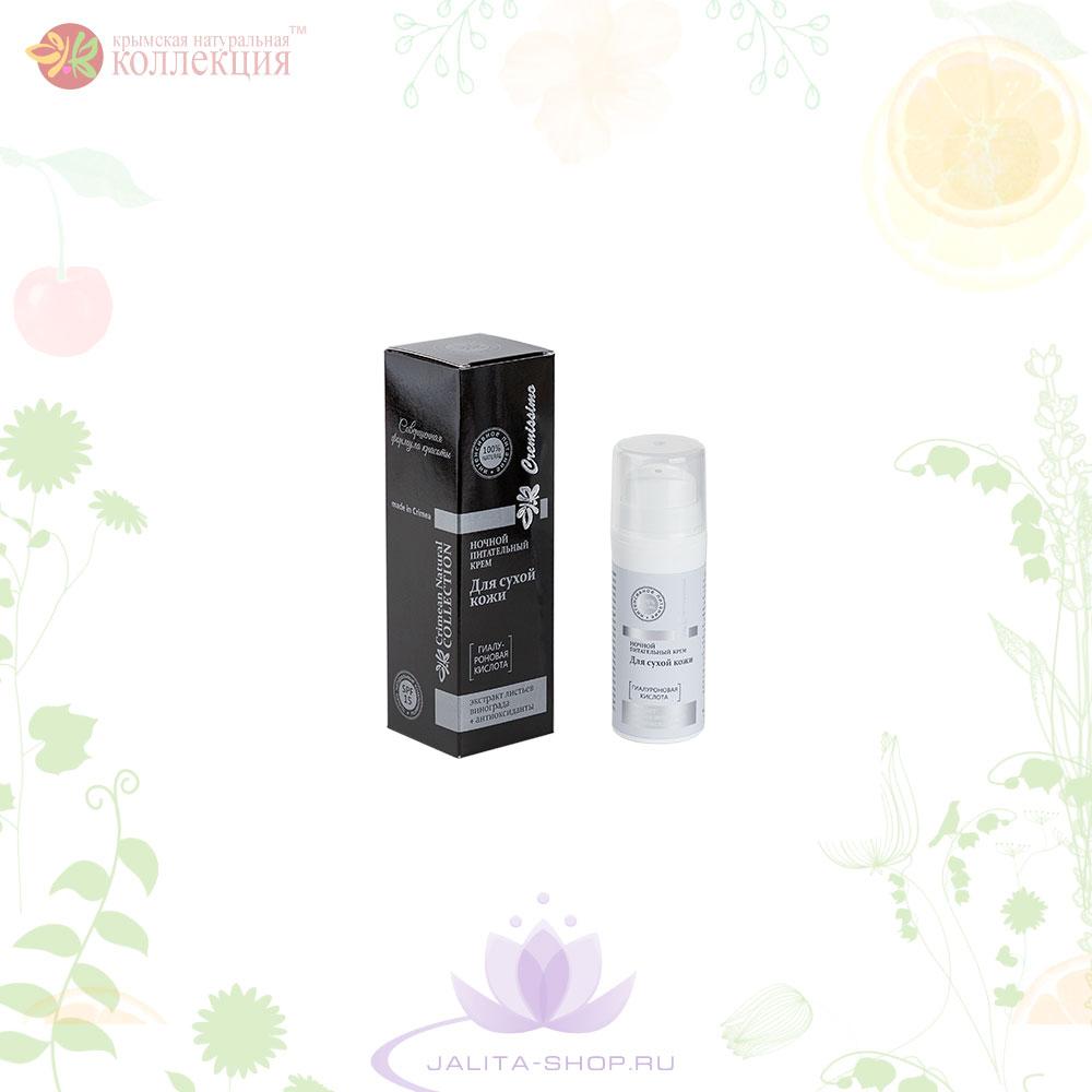 Крем для лица для сухой кожи (ночной)