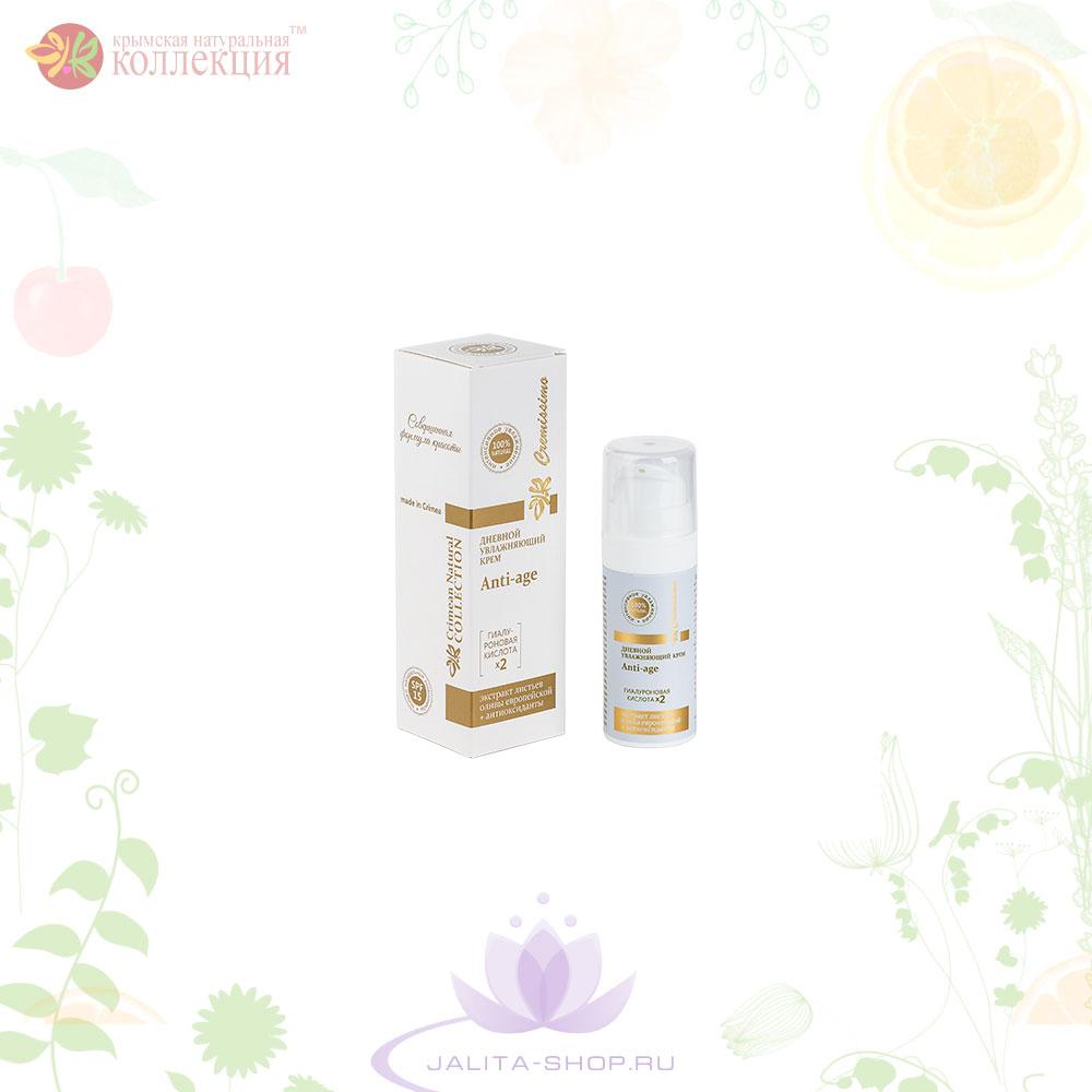 Крем для лица для увядающей кожи (дневной)