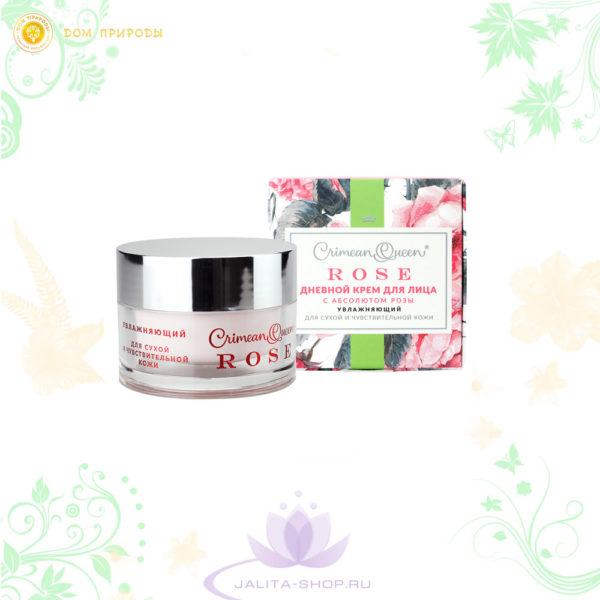 Крем для лица дневной Увлажняющий для сухой и чувствительной кожи