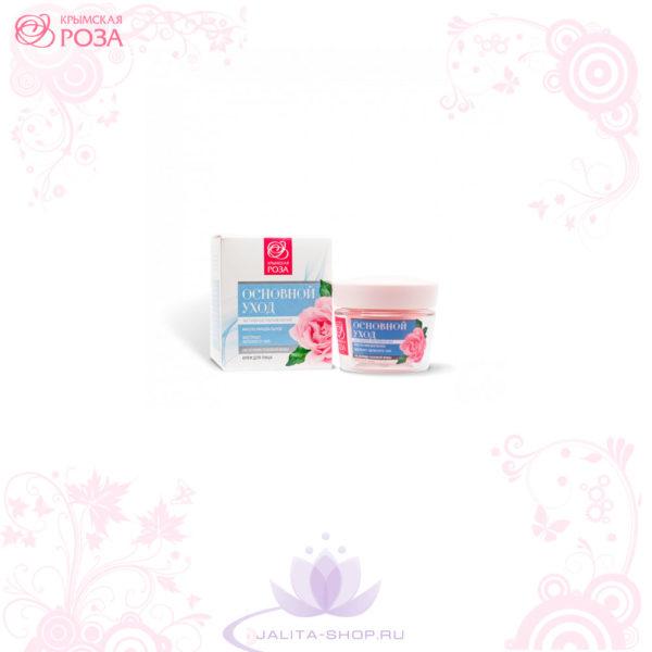 Крем для лица Основной уход на основе розовой воды - крымская косметика от Крымской розы! Акции и скидка 20% Ялта