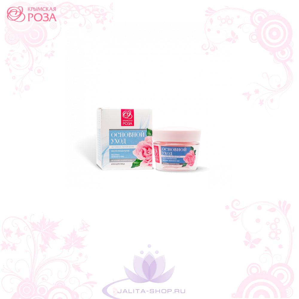 """Крем для лица """"Основной уход"""" на основе розовой воды"""