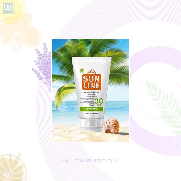 Крем косметический «Sunline» для загара spf 30