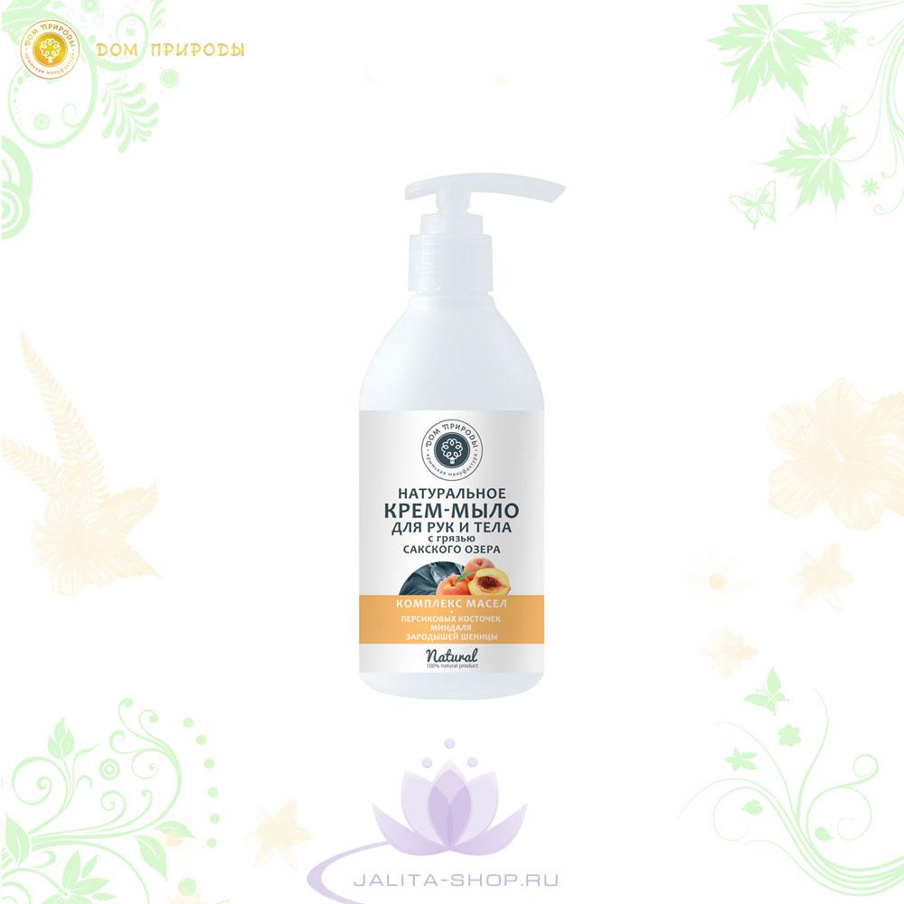 Крем-мыло для рук и тела с грязями «Комплекс масел»
