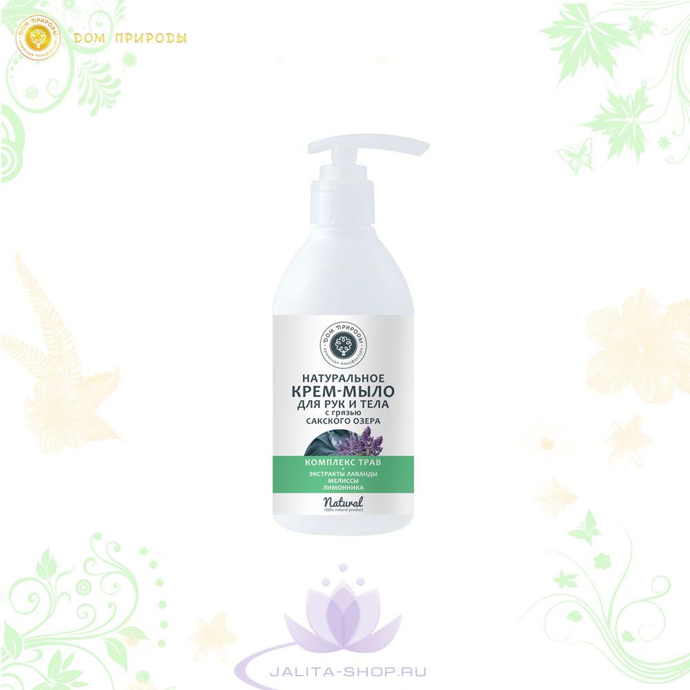 Крем-мыло для рук и тела с грязями «Комплекс трав»