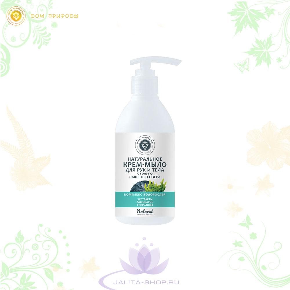 Крем-мыло для рук и тела с грязями «Комплекс водорослей»