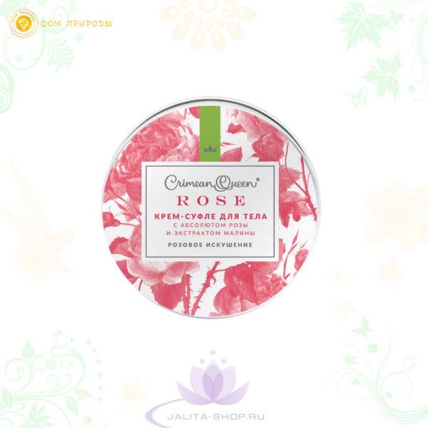 Крем-суфле для тела «Розовое искушение»