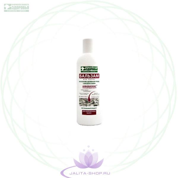 Бальзам для Окрашенных волос Аквабиолис - купить в интернет магазине «Джалита-Шоп» косметика и сувениры из Крыма