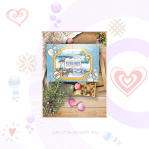 Крымский Подарочный Сувенирый набор мыла Черное море