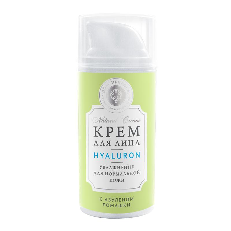 Крым - Купить натуральный дневной крем для лица с азуленом ромашки