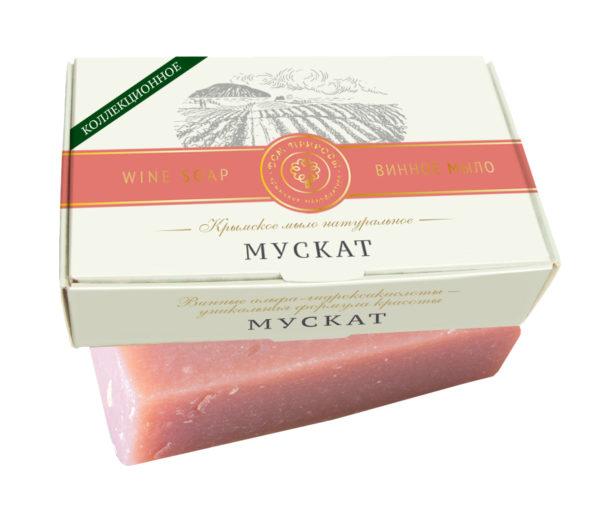 Крымское мыло натуральное МУСКАТ с винными α-гидроксикислотами и прополисом - от воспалений.