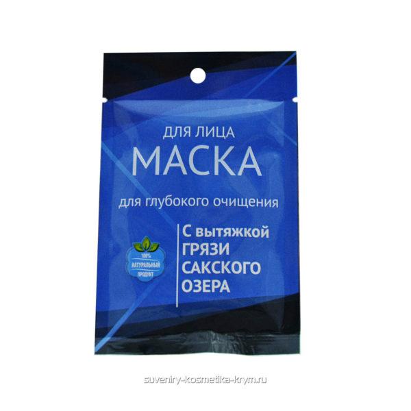 Крымская косметика - Маска для лица - Для глубокого очищения