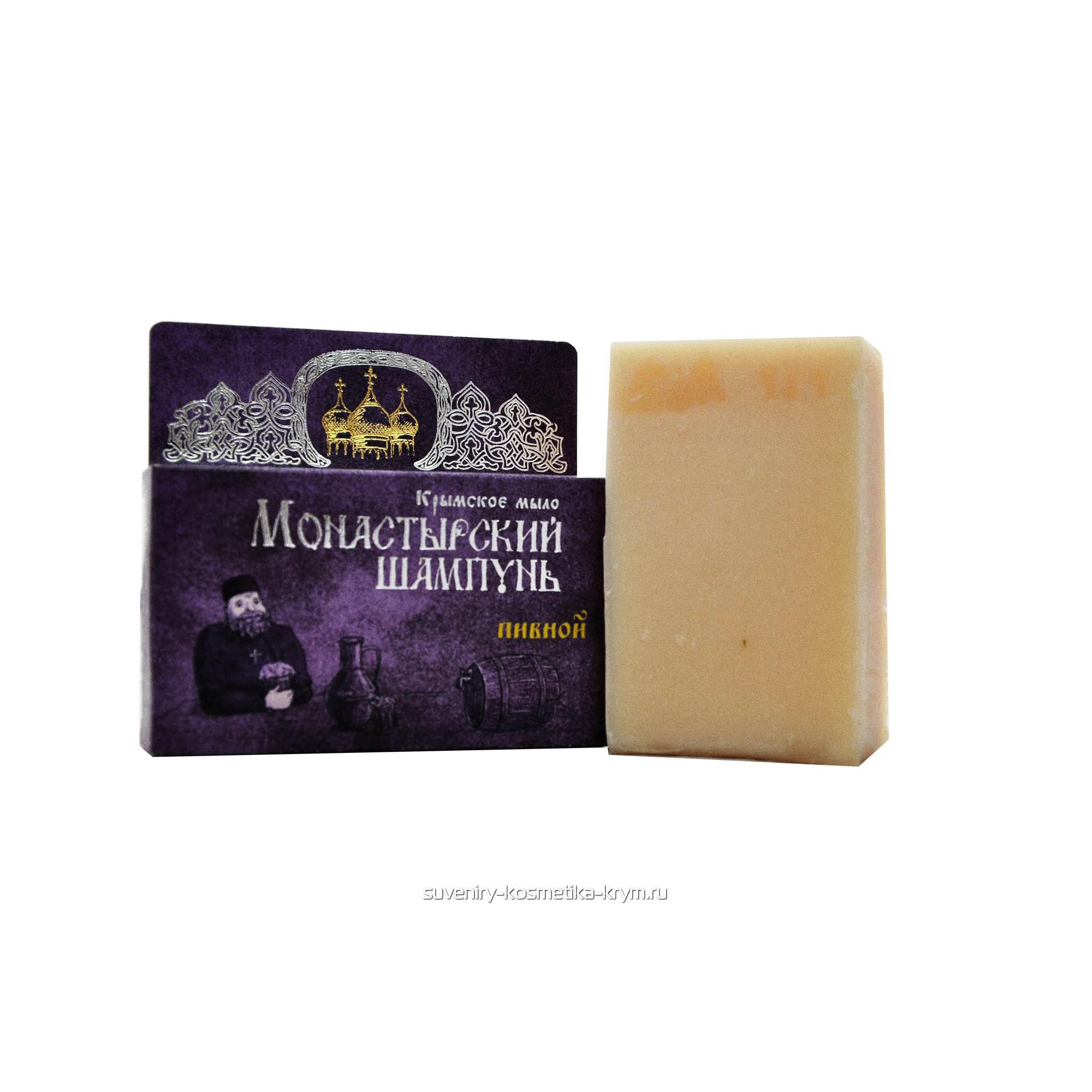 Крымская косметика - Натуральный твердый шампунь Пивной - купить в интернет магазине