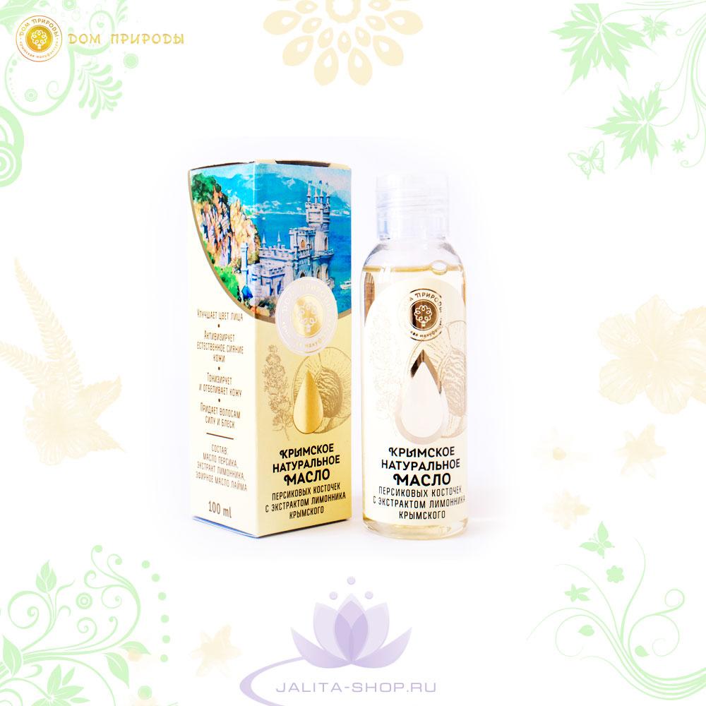 Крымское натуральное масло персиковых косточек с экстрактом лимонника крымского