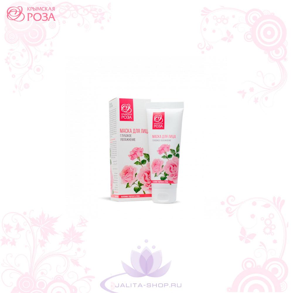 Маска для лица «Глубокое увлажнение» на гидролате розы