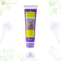 Маска для лица «Увлажнение» для сухой и чувствительной кожи