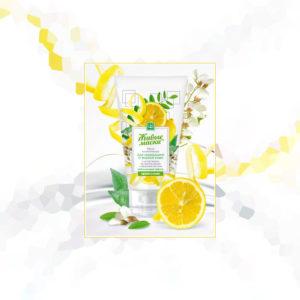 Маска с пастой лимона для нормальной кожи - Крымская косметика