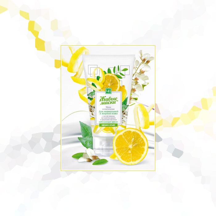 Маска с пастой лимона от веснушек