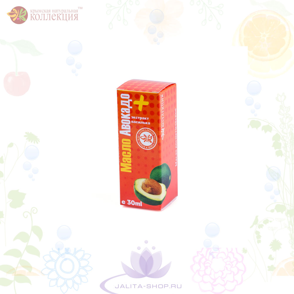 Масло Авокадо + экстракт василька 30 мл