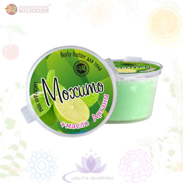 Масло для тела «Мохито» 35 гр