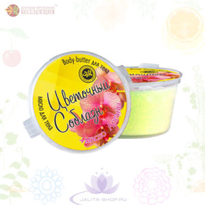 Крым купить косметику - Масло для тела Цветочный соблазн 35 гр